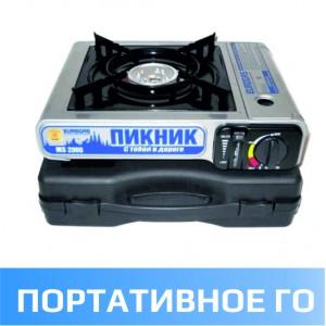 Портативное газовое оборудование и аксессуары (58)