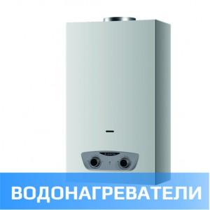 Газовые водонагреватели (60)